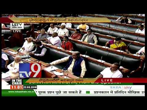 connectYoutube - Lok Sabha adjourned till 12 PM - TV9