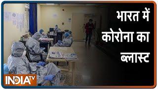 COVID-19: 24 घंटे में अब तक सबसे ज्यादा 7964 नए केस, 265 की मौत, देश में कुल मरीज हुए 1.74 लाख - INDIATV