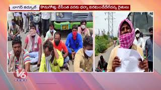 Farmers Protest at Nagarkurnool Kalwakurthy Highway   V6 News - V6NEWSTELUGU