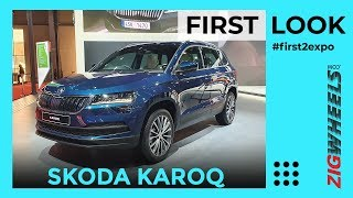 स्कोडा कारॉक इंडिया पहला look walkaround रिव्यू | ऑटो expo 2020 | zigwheels.com