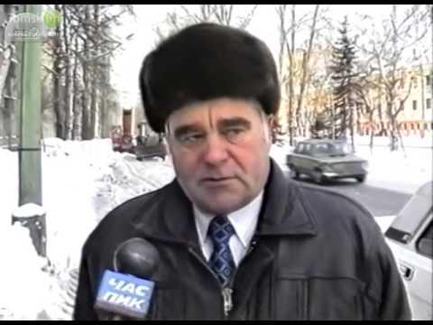 Томск 1999 год. Уборка снега