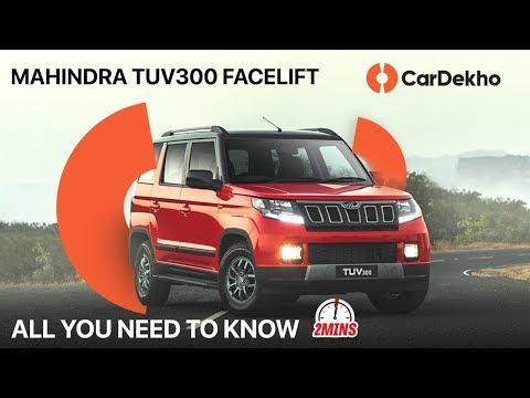 2019 Mahindra TUV300 Facelift - All Details covered #In2Mins | CarDekho.com