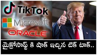 Tik tok That Shocked Microsoft Finally The Green Signal to Oracle | TFPC - TFPC
