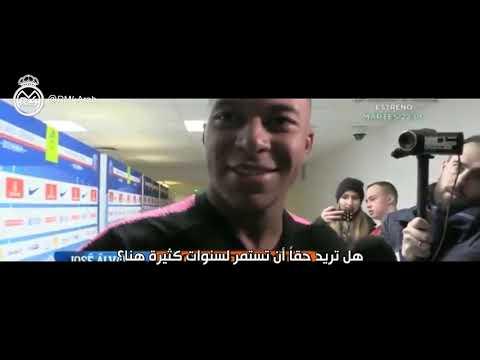 مبابي يفتح الباب أمام ريال مدريد: سأكمل هذا العام في باريس وبعدها سنرى