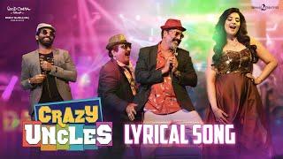 Crazy Uncles Title Song Lyrical Video | Sreemukhi | Raja Ravindra | Singer Mano | TFPC - TFPC