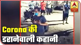 Mumbai cop dies hours after being discharged from Covid care center - ABPNEWSTV