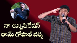 Shakalaka Shankar Emotional Words About RGV | Wrong Gopal Varma Movie Press Meet | IndiaGlitz Telugu - IGTELUGU