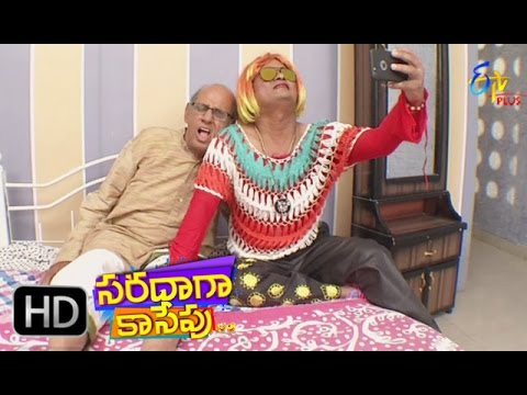 Saradaga Kasepu | 8th March  2017 | Full Episode 117 | ETV Plus | cinevedika.com
