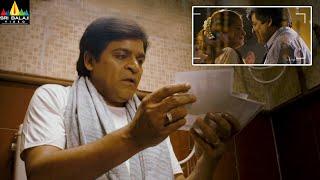 Ali and Santhanam Comedy Scenes Back to Back | Crazy Telugu Movie Scenes @SriBalajiMovies - SRIBALAJIMOVIES