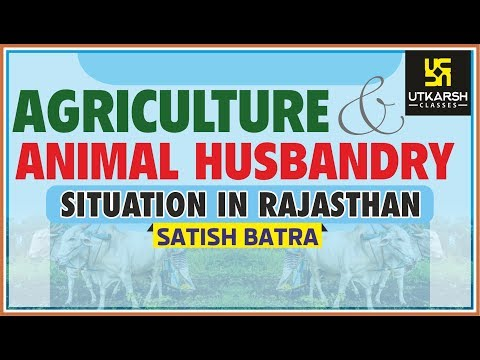 Agriculture And Animal Husbandary Situation In Rajasthan ||  By Satish Batra