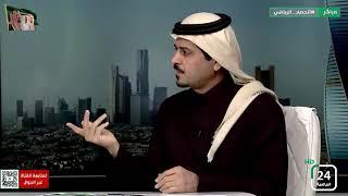 """محمد السويلم : فيتوريا مدرب """" كسول """""""