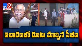 బధిరుల వార్తలు : వివేకా హత్య కేసులో సీబీఐ దర్యాప్తు ముమ్మరం - TV9 - TV9