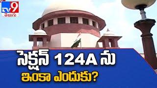 Treason Act on  Supreme Court :  దేశద్రోహం చట్టంపై సుప్రీంకోర్టు కీలక వ్యాఖ్యలు - TV9 - TV9