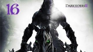 Прохождение Darksiders 2 - Часть 16 — Затерянный храм