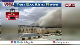 Viral: Sandstorm In China, Video Goes Viral    ABN Telugu - ABNTELUGUTV