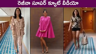 Regina Latest Super Cute Video   Actress Regina Cassandra   Rajshri Telugu - RAJSHRITELUGU