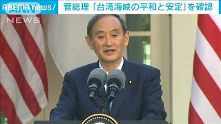 Suga speech stresses common values