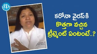 Dr Saraswathi Muppana about New Treatment Techniques | Dil Se With Anjali - IDREAMMOVIES