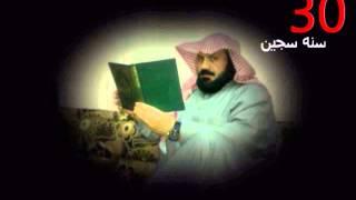 السجين عبدالله فندي الشمري شيلة بصوت سلطان العنزي