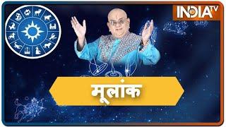 Know from Acharya Indu Prakash how your day will be according to Moolank - INDIATV