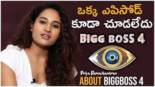 Actress Pooja Ramachandran About Bigg Boss 4 Telugu | Bigg Boss Telugu 4 | #BiggBoss4 - TFPC