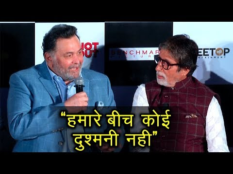 Amitabh Bachchan And Rishi Kapoor REACT On Their RIVALRY With Each Other