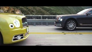 New Bentley Mulsanne Launch Film 2016 - The Bridge