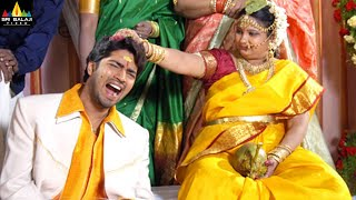 Kitakitalu Movie Scenes | Allari Naresh backslashu0026 Geeta Singh Marriage Comedy | Telugu Movie Scenes - SRIBALAJIMOVIES