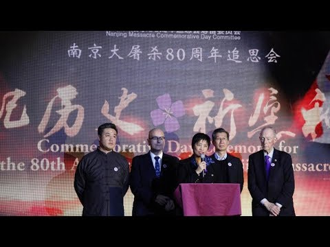 Nanjing Massacre memorial service held in Toronto