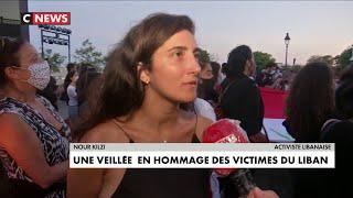 Veillée d'hommage à Paris: «Les gens ont besoin de parler» réagit une activiste libanaise