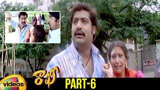 Rakhi Telugu Full Movie   Jr NTR   Ileana   Charmi Kaur   Brahmanandam   Part 6   Mango Videos - MANGOVIDEOS