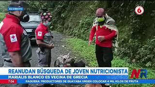 Reanudan búsqueda de mujer desaparecida en Parque Nacional Chirripó