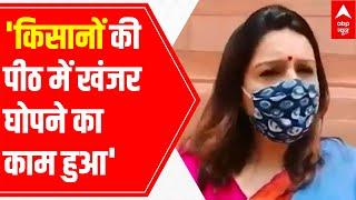 'Kisan Sansad'; Opposition corners Govt over Farm Laws backslashu0026 Centre's stand   LIVE Updates - ABPNEWSTV
