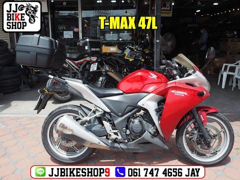 กล่อง-T-MAX-47L--ใส่หมวกได้-2-