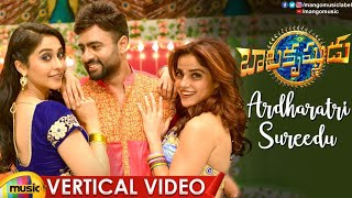 Ardharathri Sureedu Romantic Vertical Video Song | Balakrishnudu Movie Songs | Nara Rohit | Regina - MANGOMUSIC