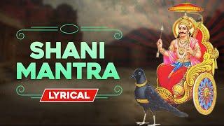 Shani Dev Mantra with Lyrics sung by Suresh Wadkar | Shani Jayanti 2020 Celebration - BHAKTISONGS
