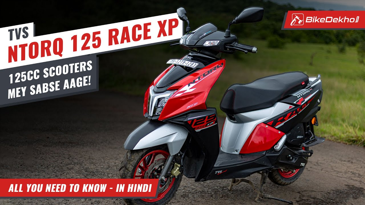 TVS Ntorq 125 Race XP | Best 125cc Scooter | All You Need To Know | In Hindi