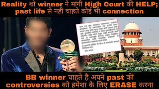 This BB Winner Moves to Delhi High Court Seeking Removal Of Articles from His Past - TELLYCHAKKAR