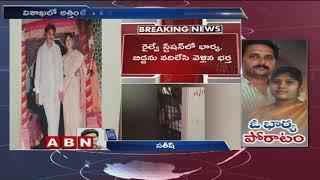 Chukkallo Chandrudu Movie Video Songs Preme Paravasam Telugu