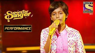 "Tapolabdha के ""याद ना तेरी आई"" ने जीता सबका दिल | Superstar Singer - SETINDIA"