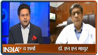 Delhi में कैसे बढ़ता जा रहा कोरोना का मीटर? जानें लेडी हाडिंग हॉस्पिटल के डॉ एन एऩ माथुर से - INDIATV