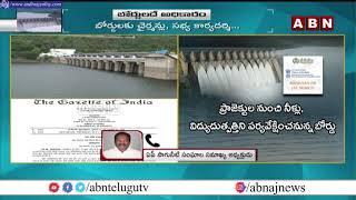 Alla Venkata Gopala Krishna Responds On Central Gazette Notification On Krishna-Godavari Water Board - ABNTELUGUTV