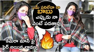 Lavanya Tripathi EXCLUSIVE Viusals @ Hyderabad Airport | Telugu Actress Airport Videos - TFPC