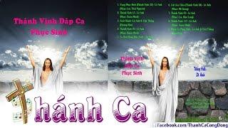 Album Thánh Vịnh Đáp Ca Phục Sinh - Lê Anh -