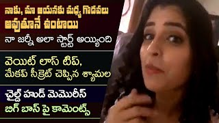 Anchor Syamala About Shares Her Favourite Makeup Tips | Beauty & Makeup Hacks | IG Telugu - IGTELUGU