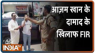 UP: Rampur में चेकिंग के दौरान पुलिसकर्मियों से उलझे Azam Khan के समधी, बेटे के साथ गिरफ्तार - INDIATV
