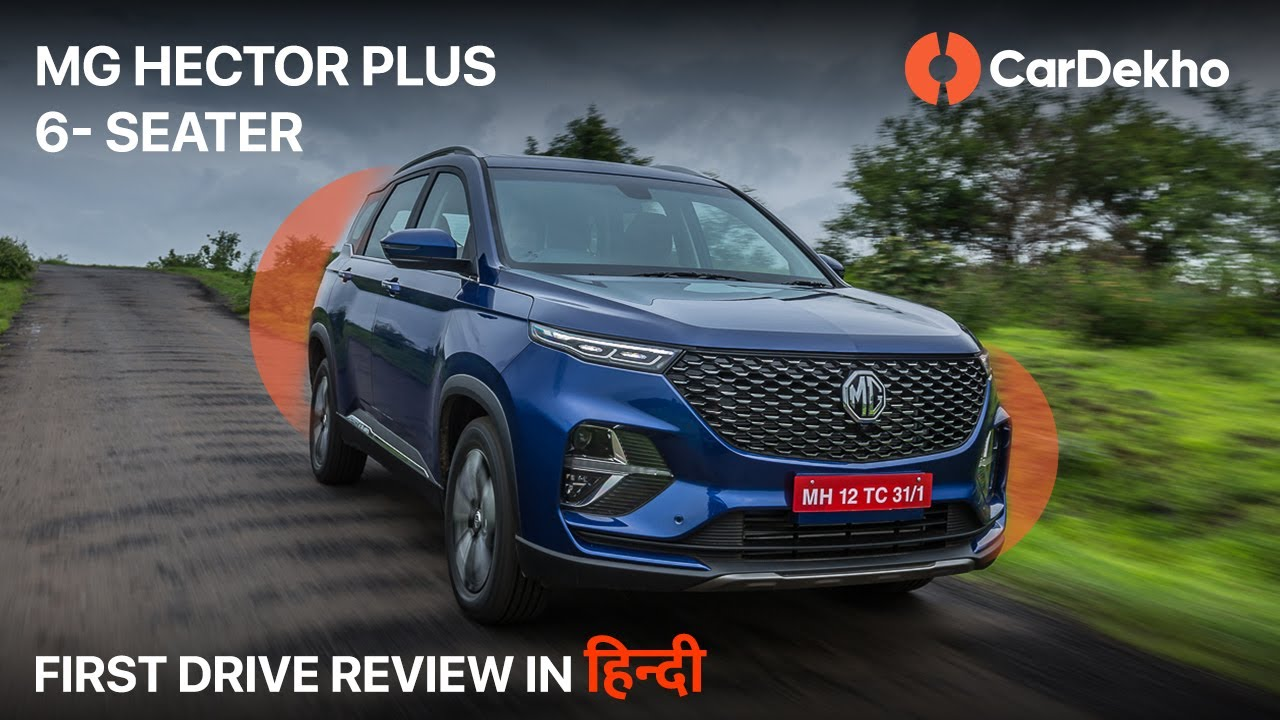 🚗 MG Hector Plus Diesel 6-Seater | हिन्दी First Drive Review ✇ | CarDekho.com