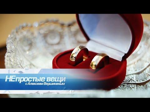 Скачать песню обручальное кольцо не простое украшение жасмин