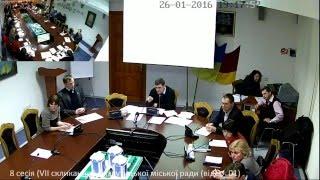 8 сесія (VII скликання ) Славутицької міської ради