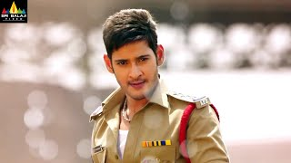 Aagadu Movie Scenes | Mahesh Babu Intro Fight | Latest Telugu Scenes @SriBalajiMovies - SRIBALAJIMOVIES